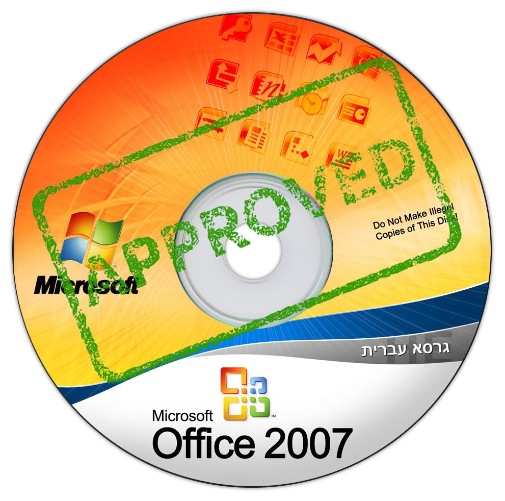 Keygen office 2007 ultimate